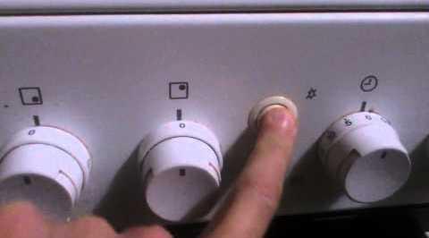 безопасность газовых плит, рис.4